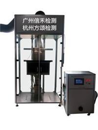 油烟机油脂分离度试验装置 SH9830A