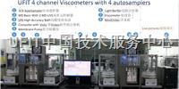 Ufit全自动粘度测量系统 4 通道 UV Basic + SC8