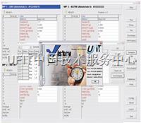 Ufit自动粘度测量系统控制软件