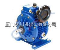 REXMAC涡轮减速机 UDL-B3 UDL-B3