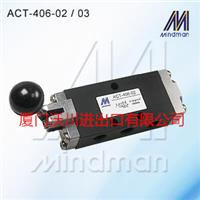 MINDMAN ACT-406-02、ACT-406-03脚踏阀 ACT-406-02、ACT-406-03