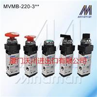 MINDMAN机械阀MVMB-220-3 台湾金器 MVMB-220-3
