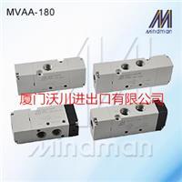 MINDMAN气动阀MVAA-180 MVAA-180