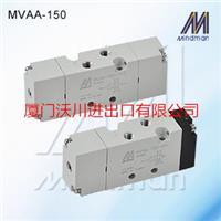 MINDMAN气动阀MVAA-150-4A1、MVAA-150-4A2 MVAA-150-4A1、MVAA-150-4A2