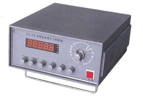 SFX-20B台式多路信号