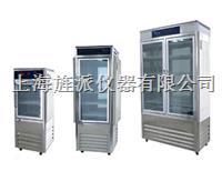生化培养箱 SPX-150