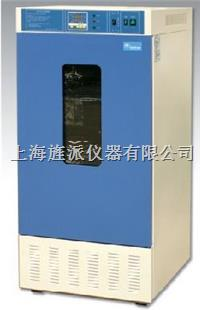 种子老化箱 LH-80