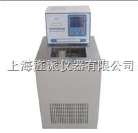 低温冷却液循环机 DL-1005