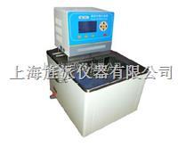 高温循环器 GX-2005