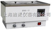 磁力搅拌恒温水浴锅 EMS-10
