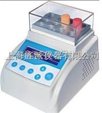 生物指示剂培养器 Jipad-80