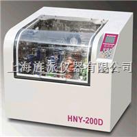 全温恒温摇床 HNY-200D