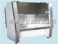 生物安全柜厂家 BHC-1300A2