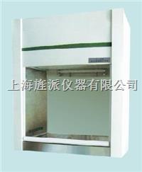 超净工作台 VD-850