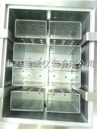 Jipad-8D型冰冻血浆溶解仪 冰冻血浆解冻箱厂家 Jipad-8D型冰冻血浆溶解仪