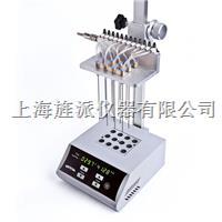 24孔干式氮吹仪价格 JP200-24