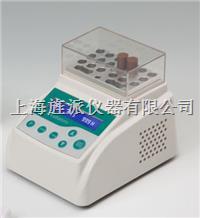 JP80生物指示剂培养器 JP80