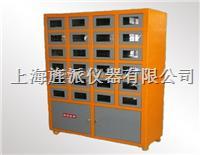 土壤干燥箱,JPTRX-24土壤干燥箱报价 JPTRX-24