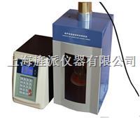 液晶超声波细胞裂解仪JP-650Y JP-650Y