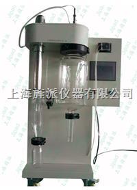 气流式实验室喷雾干燥机,超大液晶屏显示,中文和英文切换 Jipad-2000ML