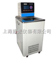 高精度低温恒温循环水浴锅 JPGDH-1020