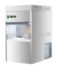 FMB-20  实验室雪花制冰机