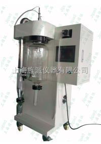Jipad-2000ML  北京实验室喷雾造粒机 喷雾造粒机喷雾机生产报价
