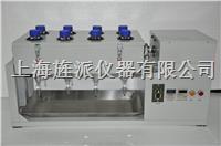 Jipad-4XB全自动液液萃取仪翻转式振荡器 Jipad-4XB