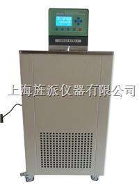 磁力搅拌低温恒温循环浴槽 Jipad-10-05L