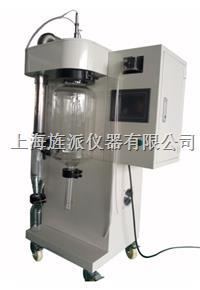 实验型实验室小型喷雾干燥机 Jiapd-2000ML