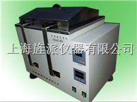 12袋智能血液溶浆机,10袋智能血液溶浆机 Jipad-12D