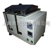 水浴加热循环水血液溶浆机 Jipad-8D