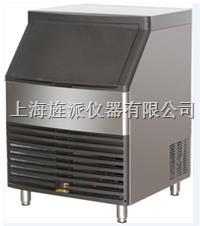 30KG方块制冰机 30KG