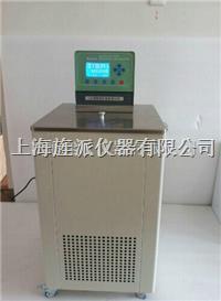 JPDL-1015低温冷却循环机 JPDL-1015