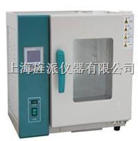 101-1BS卧式电热鼓风干燥箱 101-1BS
