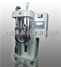 有机溶剂专用喷雾干燥机 Jipad-2000ML