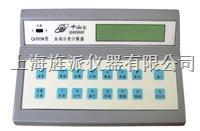 Qi3538血细胞分类计数器 Qi3538