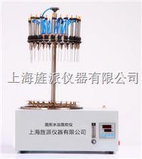 恒温水浴圆形氮吹仪24孔 Jipad-dd-12s