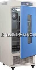 MJX-150霉菌培养箱 MJX-150