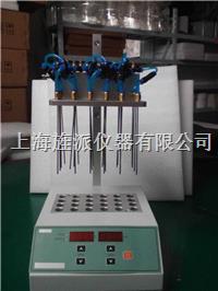 24孔水浴氮吹仪价格更优惠 JP200-12