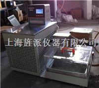 带制冷玻璃低温恒温水浴/玻璃低温恒温水槽 Jipad-60L