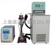 超声波材料乳化分散仪 JP-200F