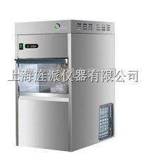 郑州FMB-100雪花制冰机 FMB-100