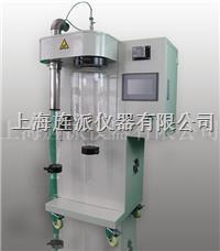 上海旌派实验型喷雾干燥机优势 Jipad-2000ML