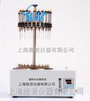 UGC-24C氮吹仪圆形旋转水浴氮吹仪 UGC-24C