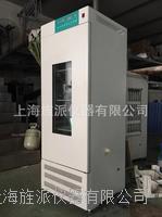 MJX-80S智能霉菌培养箱 MJX-80S