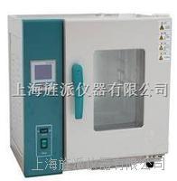 DH4000Ⅱ电热恒温培养箱厂家 DH4000Ⅱ
