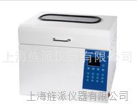 北京天津全自动氮吹浓缩仪 Jipad-sh-12s