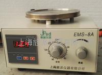 数显磁力恒温加热搅拌器双向 EMS-8D