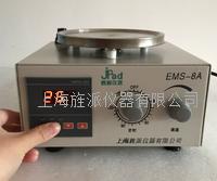 数显磁力恒温加热搅拌器双向